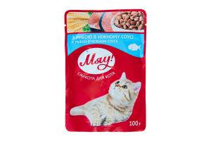 Корм консервированный для взрослых котов С рыбой в нежном соусе Мяу! м/у 100г