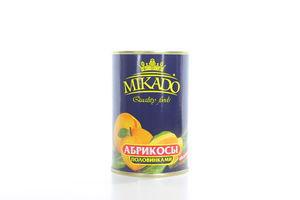 Абрикос половинками в сиропе Микадо 410г