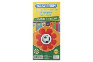 Наклейка для дитячих садків Очень хорошо арт.30932