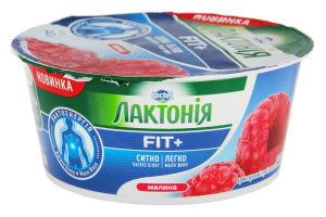 Крем творожный 0.2% термизированный Малина Fit+ Лактония ст 140г