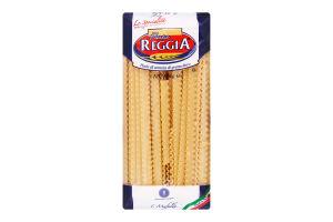 Макаронные изделия Mafalde Pasta Reggia м/у 500г