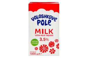 Молоко 3.5% ультрапастеризоване Волошкове поле т/п 1000г
