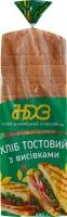 Хліб тостовий з висівками Ново-Баварський хлібозавод м/у 500г