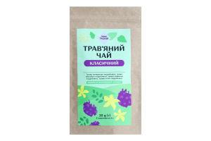 Чай трав'яний Класичний Лавка традицій д/п 5х4г