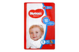 Подгузники детские 11-25кг Classic Huggies 42шт