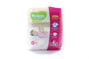 Подгузники детские для девочек 5-9кг Ultra comfort Huggies 21шт