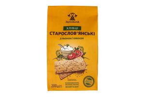 Хлібці з льоном і кмином Старослов'янські Зерновита м/у 200г