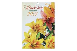 Журнал Цветочный календарь 2021 год Світовид міні 1шт