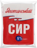 Сир кисломолочний 9% Яготинський м/у 200г