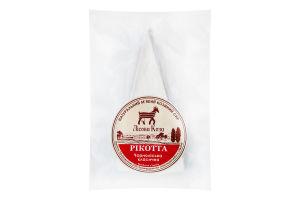 Сыр 19.06% классический альбуминный прессованный Рикотта Чернолесская Лісова коза кг