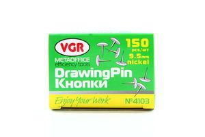 Кнопки VGR 150шт