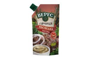 Горчица Русская острая Верес д/п 140г
