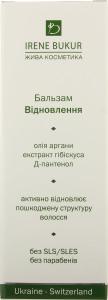 Бальзам для волос Восстановление Irene Bukur 250мл