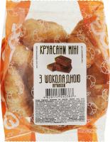 Круасани міні з шоколадною начинкою Ново-Баварський хлібозавод м/у 200г