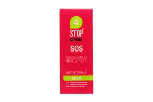 Крем Stop cuperoz 4 SOS для обличчя 15мл