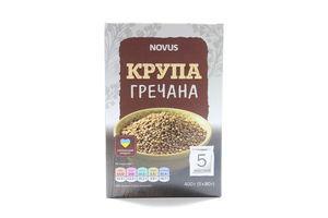 Крупа гречневая в пакетиках Novus к/у 5х80г