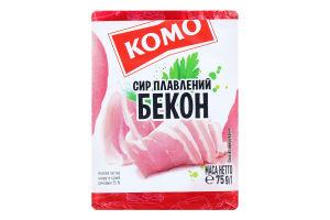 Сир плавлений 55% Бекон Комо м/у 75г