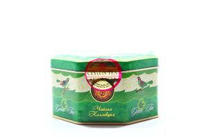 Чай Kwinst Зелений порох Австрія з/б 80г х12