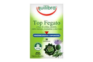 Добавка діетична Equilibra Top Fegato Печень