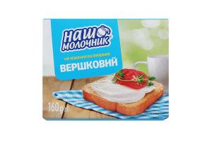 Сир плавлений 50% пастоподібний Вершковий Наш Молочник п/у 160г