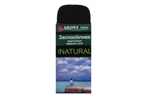Композиція ефірних олій Заспокійлива Aroma Inter 5мл