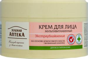 Крем для лица Мультивитаминный Зеленая аптека 200мл