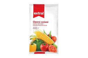 Смесь овощная Extra! Осенние овощи быстрозаморож