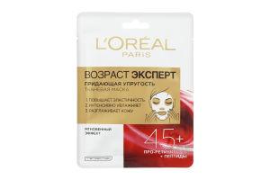 Маска для обличчя тканинна Вік Експерт 45+ L'Oreal Paris 30г