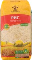 Рис пропарений Зерновита м/у 1кг