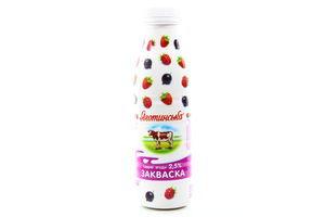 Закваска 2,5% садовые ягоды Яготинская с/б 450г