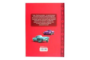 Книга для детей от 3лет Тачки 2 Disney Pixar Egmont 1шт