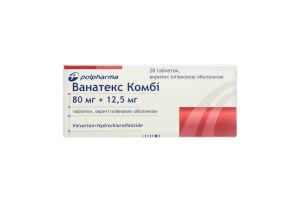 Ванатекс Комбі 80мг+12,5 мг №28валсар