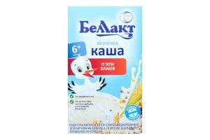 Каша молочна для дітей від 6міс 5 злаків Беллакт к/у 200г
