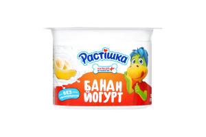Йогурт 2% Банан Растішка ст 115г