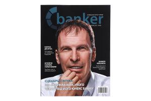 Журнал Banker 1шт