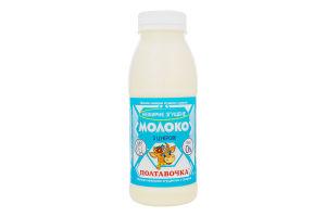 Молоко сгущенное с сахаром нежирное Полтавочка п/бут 380г