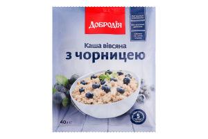 Каша быстрого приготовления овсяная с черникой Добродія м/у 40г