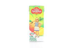 Сок для детей от 5мес Яблоко-персик Сады Придонья т/п 0.2л