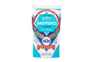 Молоко цільн.сгущене з цукром 8,5 % дой пак 300г