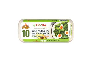 Яйца куриные Формула здоровья Від доброї курки к/у 10шт