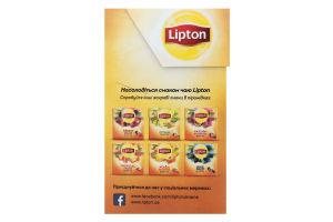 Чай чорний байховий Mild Ceylon Lipton к/у 20х1.8г