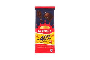 Шоколад Корона екстра чорний без дод.2*90г