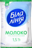 Молоко 1.5% ультрапастеризованное Біла лінія м/у 900г