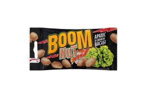 Арахіс смажений солоний зі смаком васабі Boom Nut м/у 30г