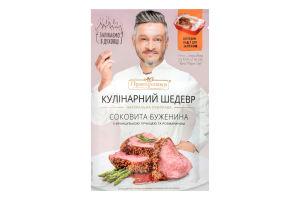 Приправа для мяса с французской горчицей и розмарином Кулинарный шедевр Приправка м/у 30г
