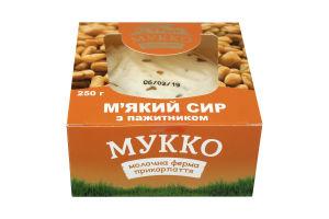 """М'який сир з пажитником, 250 г. ТМ """"МУККО"""""""