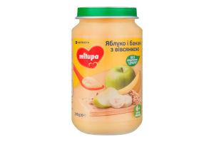 Пюре фруктове для дітей від 6міс Яблуко і банан з вівсянкою Milupa с/б 190г