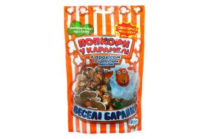 Попкорн в карамели с арахисом Веселые барашки Захід м/у 100г