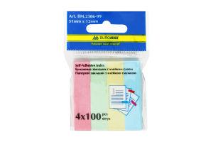 Закладки Buromax паперові з клейк.смужк. 4*100шт.ВМ.2306-99