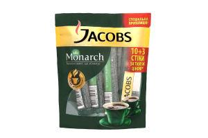 Кава натуральна розчинна сублімована Monarch Jacobs д/п 13х2г
